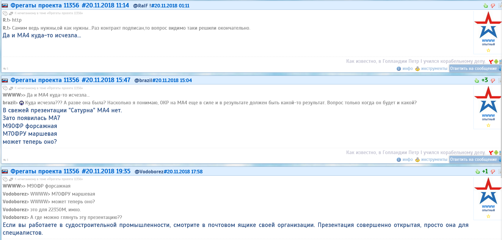 http://s5.uploads.ru/MakK1.png