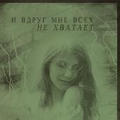 http://s5.uploads.ru/MhcYi.png