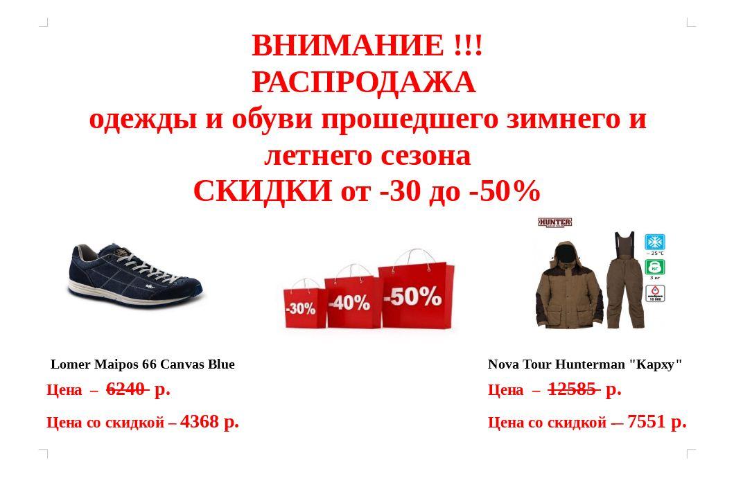 http://s5.uploads.ru/Mqhi6.jpg