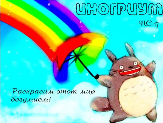 http://s5.uploads.ru/Mr82T.jpg