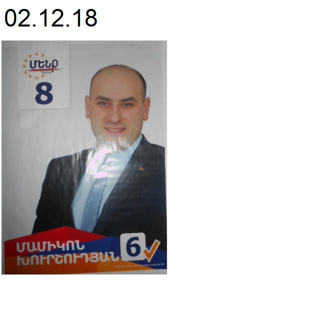 http://s5.uploads.ru/MtaiE.jpg