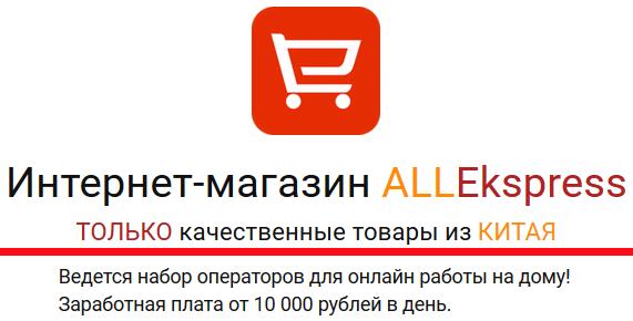 http://s5.uploads.ru/MuDSI.png