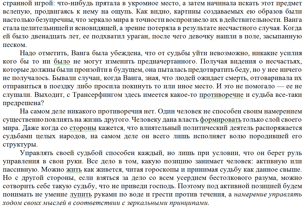 http://s5.uploads.ru/MxudG.png