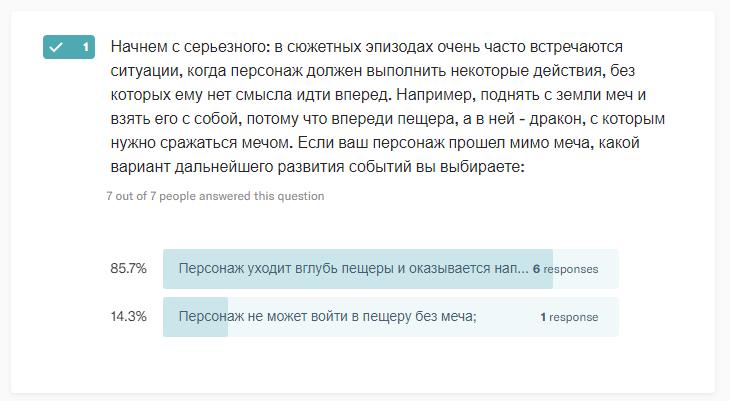 http://s5.uploads.ru/N0yaH.png