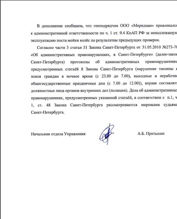 http://s5.uploads.ru/N8gO9.jpg