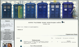 http://s5.uploads.ru/NDg2k.jpg