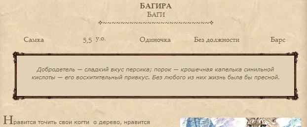 http://s5.uploads.ru/NJtZW.jpg