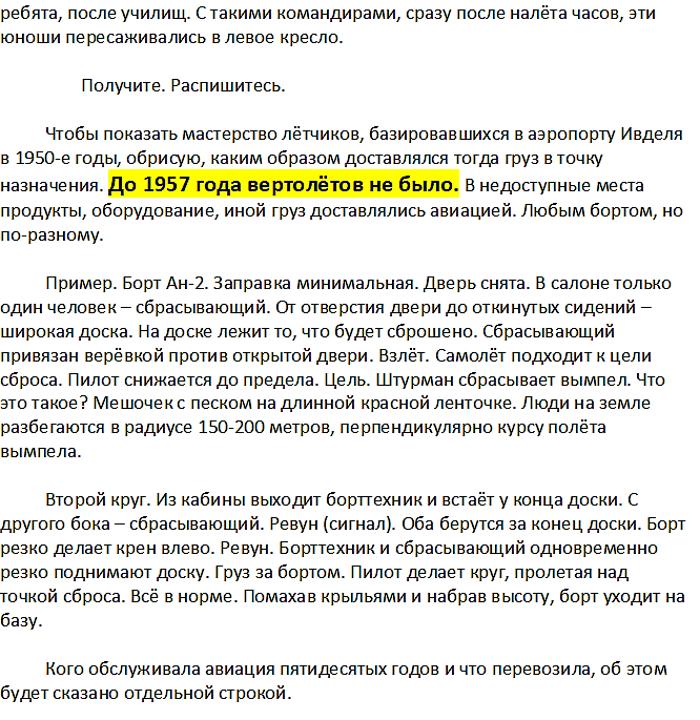http://s5.uploads.ru/NJy4Y.png