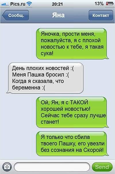 http://s5.uploads.ru/NVCYj.jpg