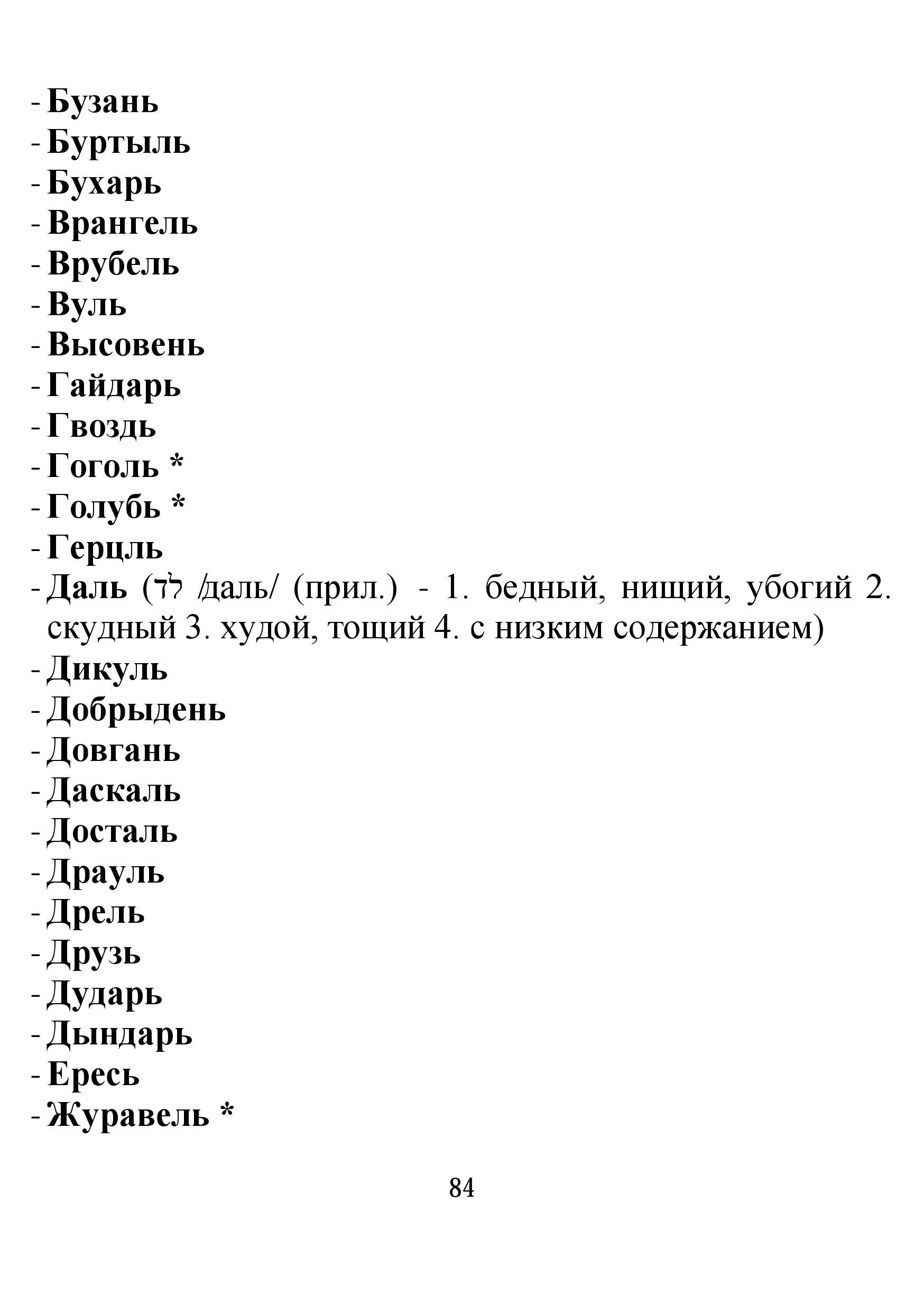 http://s5.uploads.ru/NWtsU.jpg