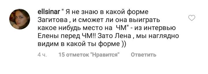 Елена Радионова-4 - Страница 11 NaljY