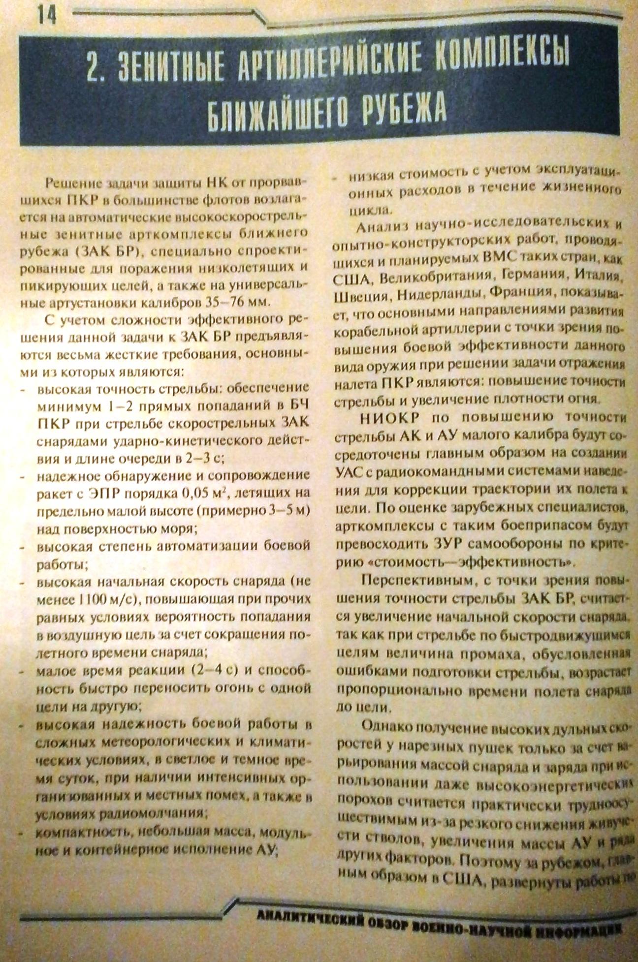http://s5.uploads.ru/NbF1a.jpg