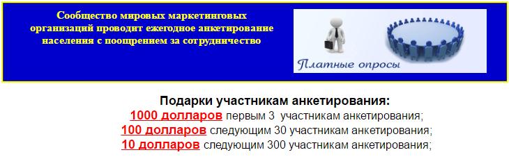 http://s5.uploads.ru/NbdAm.png