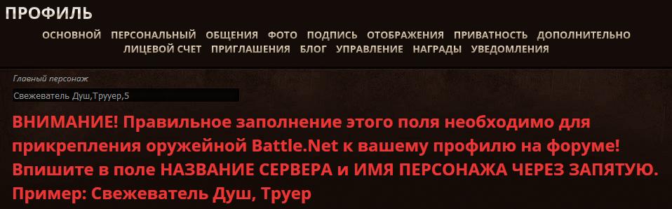 http://s5.uploads.ru/NcfLT.jpg
