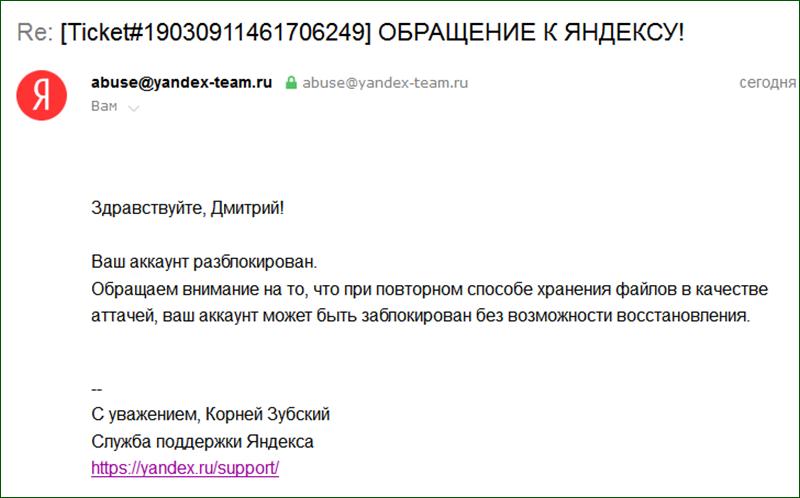 http://s5.uploads.ru/Nhk58.png