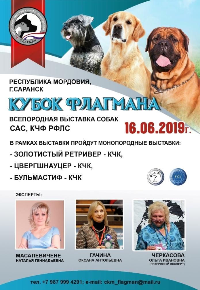 http://s5.uploads.ru/NlIhv.jpg