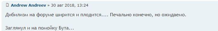 http://s5.uploads.ru/O6dMc.jpg