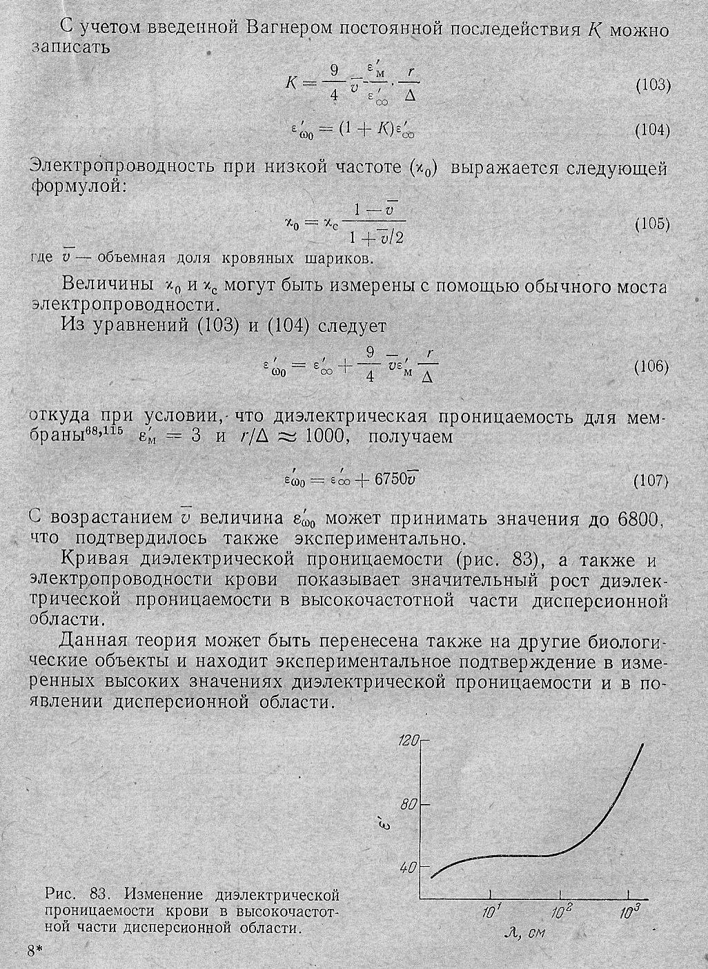 http://s5.uploads.ru/OBfXh.jpg