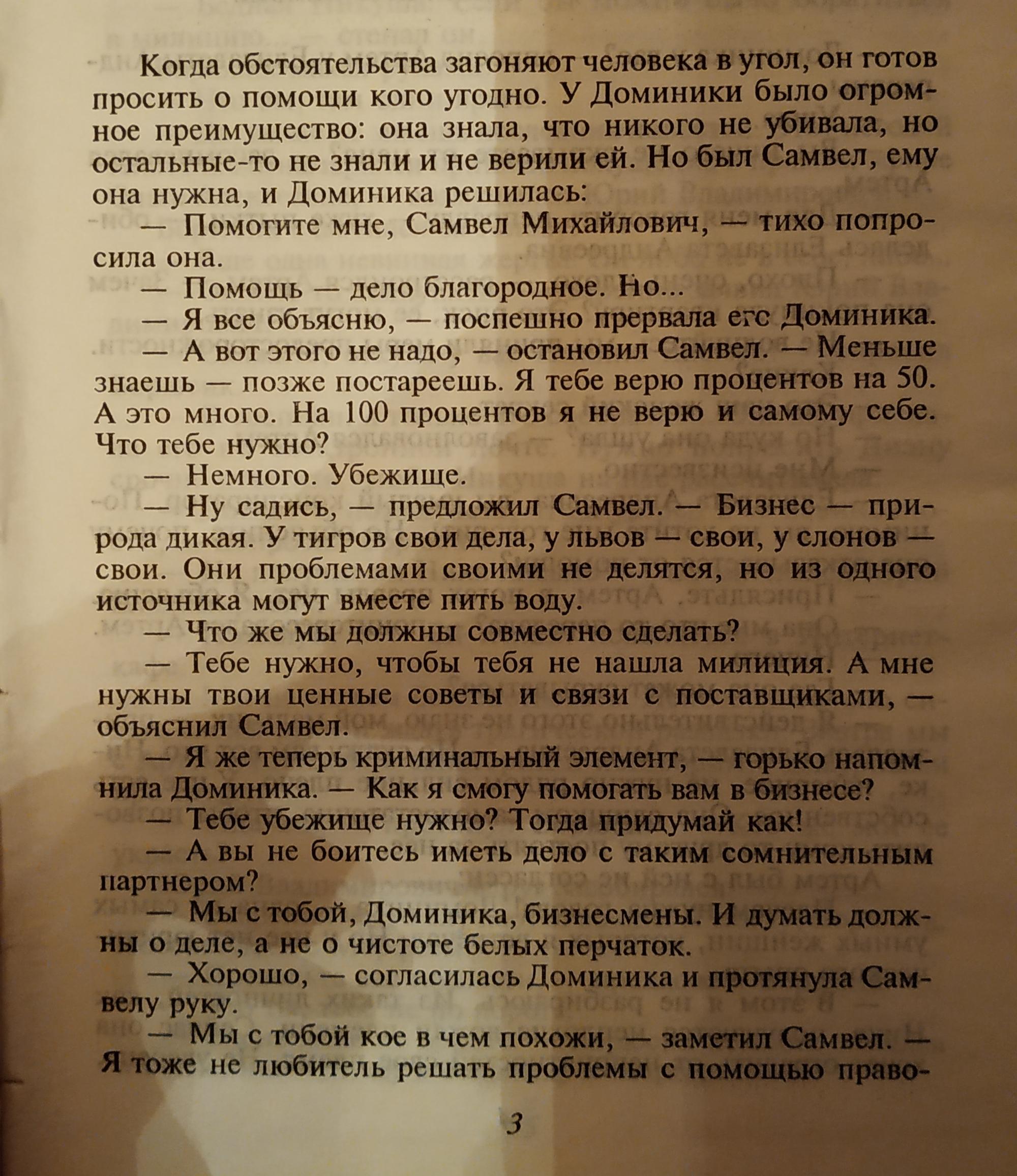 http://s5.uploads.ru/OJUuF.jpg