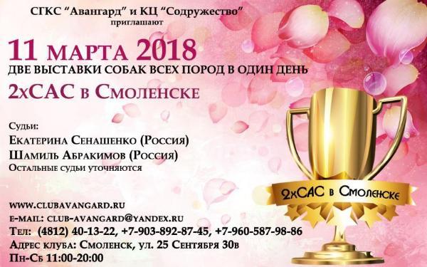 http://s5.uploads.ru/OKd9y.jpg