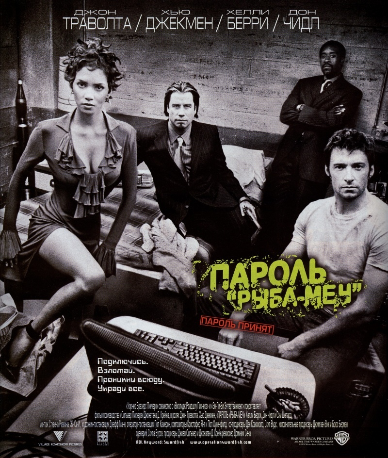 http://s5.uploads.ru/OLpAu.jpg