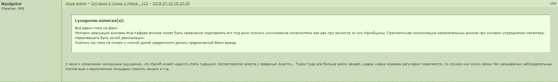 http://s5.uploads.ru/OMA38.jpg