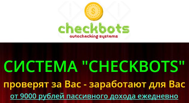 http://s5.uploads.ru/OMCNv.png
