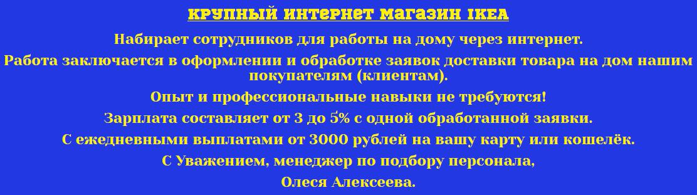http://s5.uploads.ru/OTrki.png