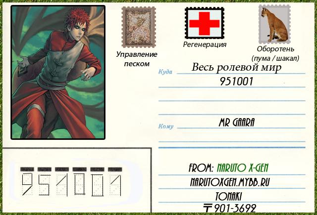 http://s5.uploads.ru/OV0K3.png