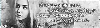 http://s5.uploads.ru/OVjCd.png