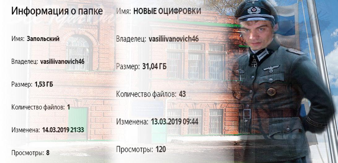 http://s5.uploads.ru/OZ58a.jpg