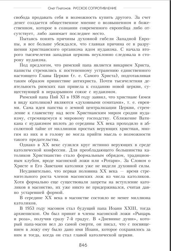 http://s5.uploads.ru/OZxQW.jpg