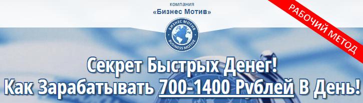 http://s5.uploads.ru/OcNiJ.png