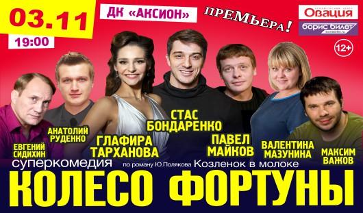 http://s5.uploads.ru/Om2nf.jpg