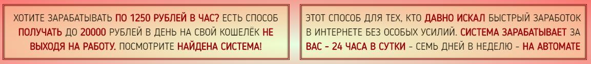 http://s5.uploads.ru/OpNVh.png