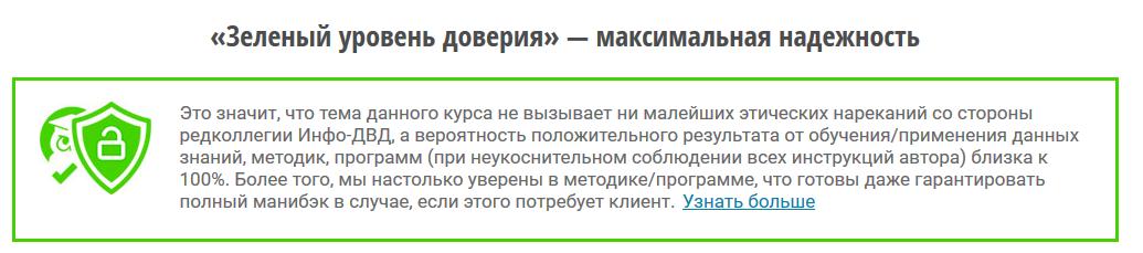 http://s5.uploads.ru/OpP7d.png