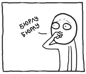 http://s5.uploads.ru/OsM4b.png