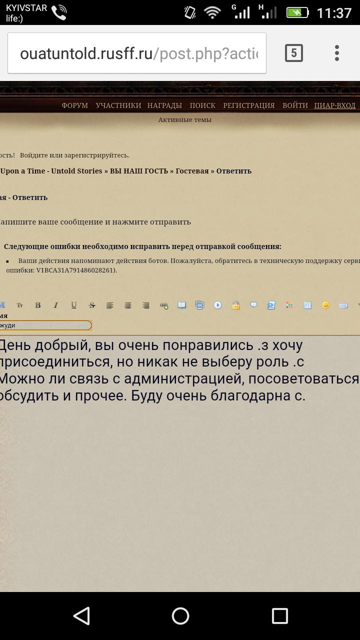 http://s5.uploads.ru/Ov2gW.png
