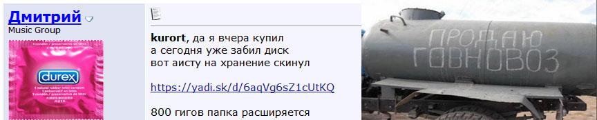 http://s5.uploads.ru/Ov9Sf.jpg
