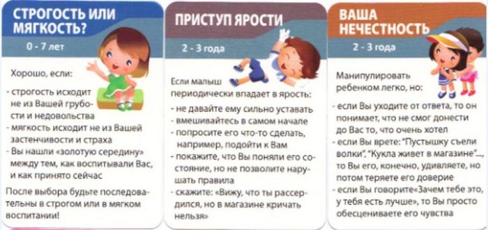 http://s5.uploads.ru/OzNrJ.jpg