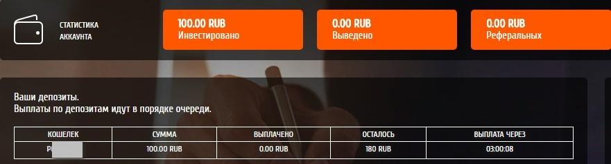 http://s5.uploads.ru/P1Lg8.jpg