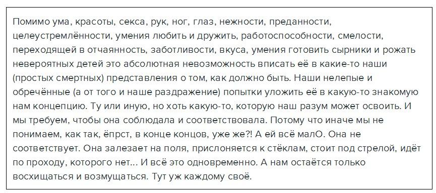 http://s5.uploads.ru/P1meh.jpg