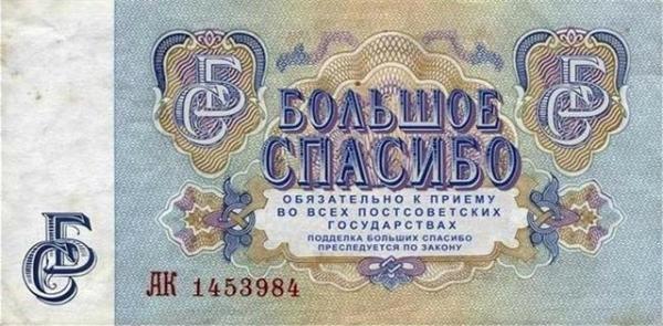 http://s5.uploads.ru/P7Uq9.jpg