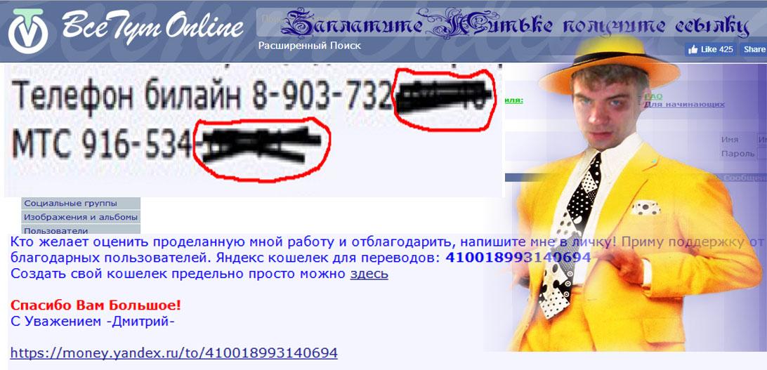 http://s5.uploads.ru/P9LX5.jpg