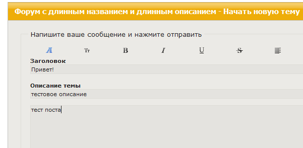 http://s5.uploads.ru/PFYIS.jpg