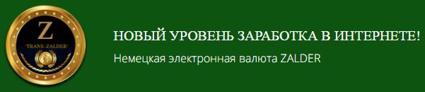 http://s5.uploads.ru/PUoa9.png