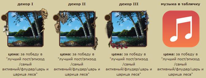 http://s5.uploads.ru/PoXcQ.png