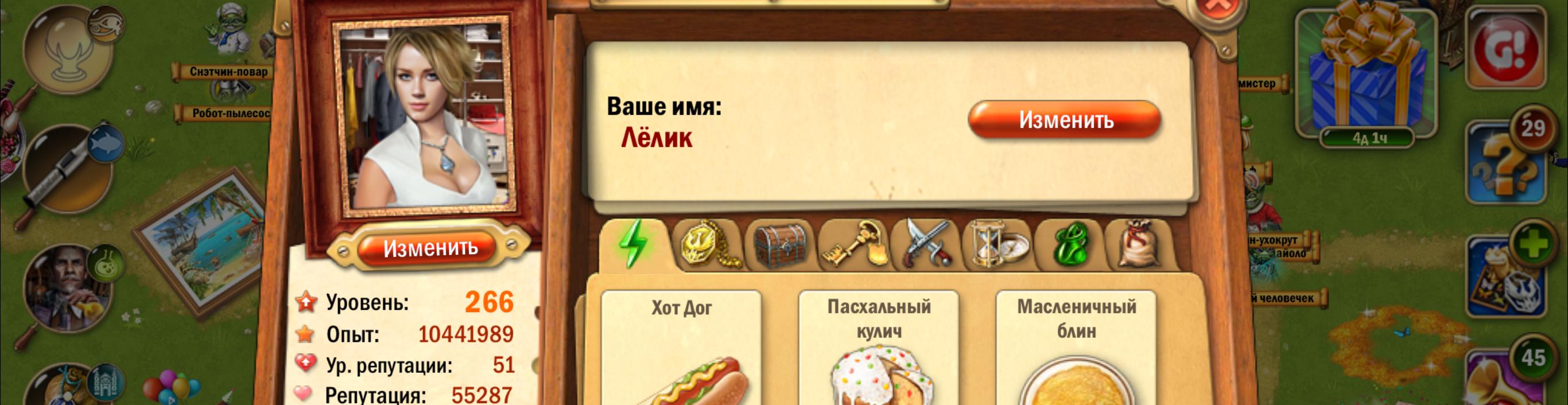 http://s5.uploads.ru/PtTmA.jpg
