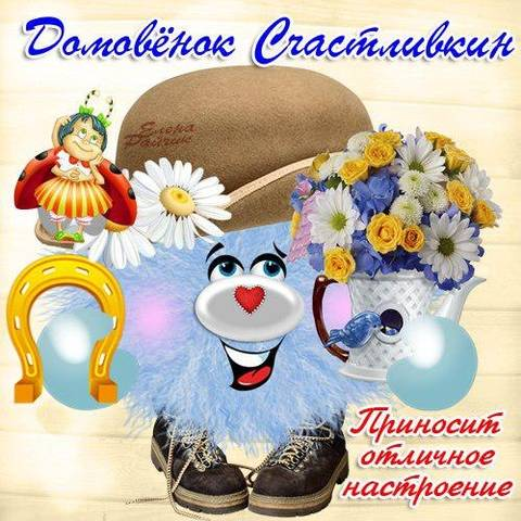 http://s5.uploads.ru/Q8dUW.jpg