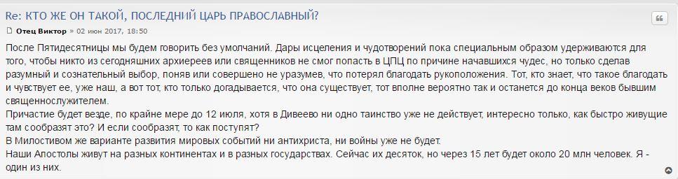 http://s5.uploads.ru/QFyn0.jpg